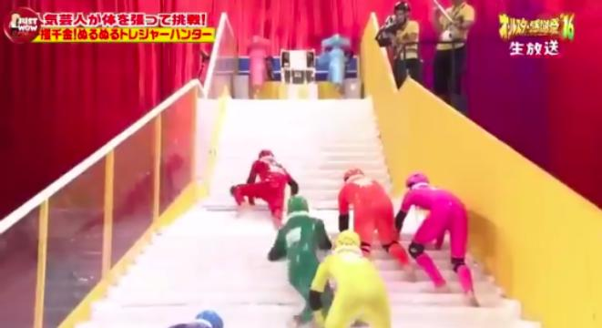 this japanese game show called slippery stairs is absolutely