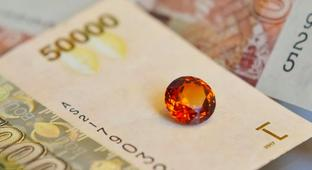 Citrine And The Cost Of Happiness: How Conflating Money With Success Keeps Us All Trapped