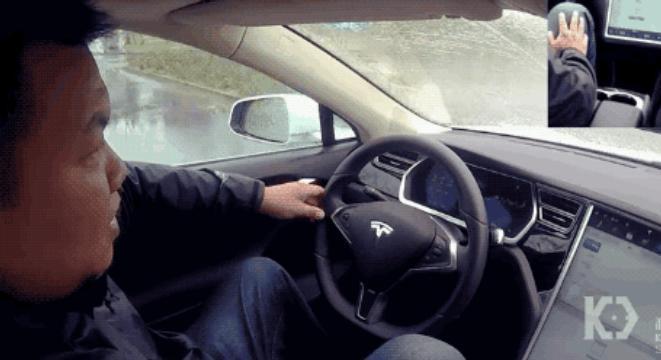 Tesla model s driving itself