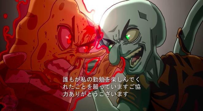 spongebob squarepants got a gritty anime title sequence