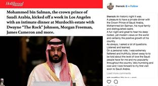 The Rock Had Dinner With The Dictatorial Crown Prince Of Saudi Arabia This Week