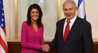 Is Nikki Haley A Badass Or Do We Have Trump Blinders On?