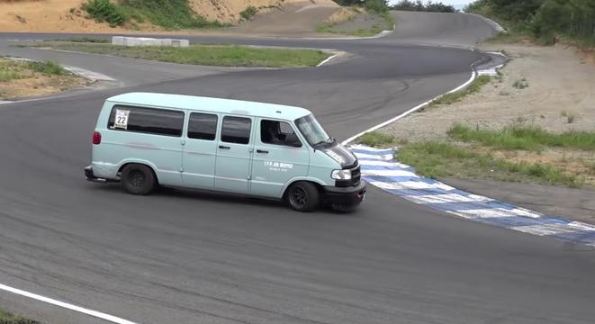 Dodge vans in japan