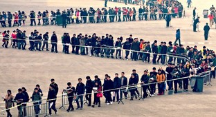 The Logic of Long Lines