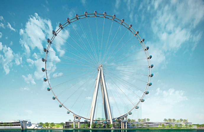 The World's Largest Ferris Wheel That Wasn't