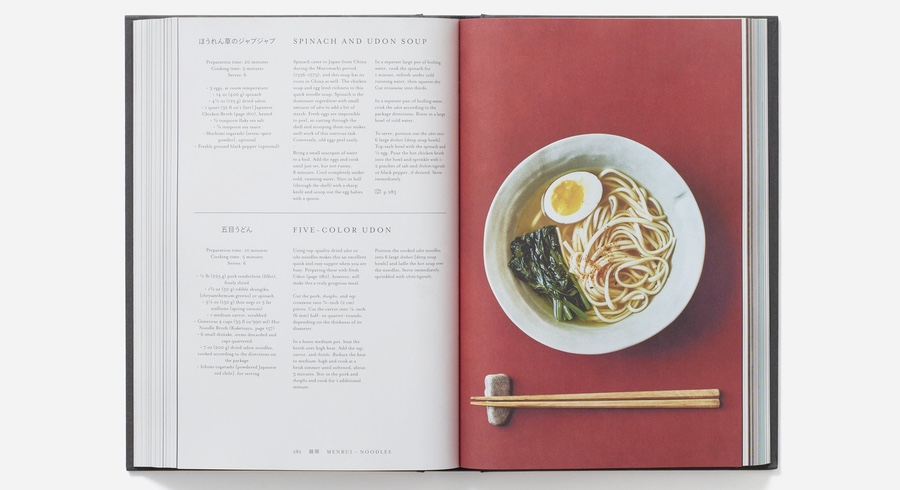 Master The Art Of Zensai, Itamemono, Menrui And More With This New Japanese Cookbook