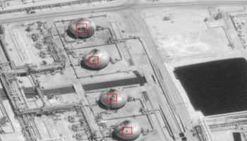 US Claims Intelligence Shows Iran Was Involved In Saudi Oil Attacks