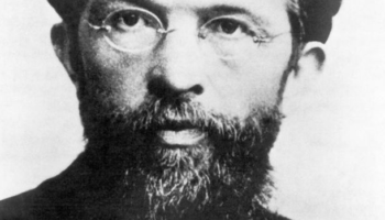 Carl Menger Dropping Knowledge About Monetary Goods More Than 100 Years Ago