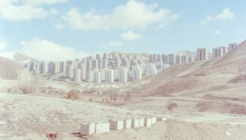 The Ghost Towers Of Iran