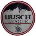 This Is What The Busch League Looks Like