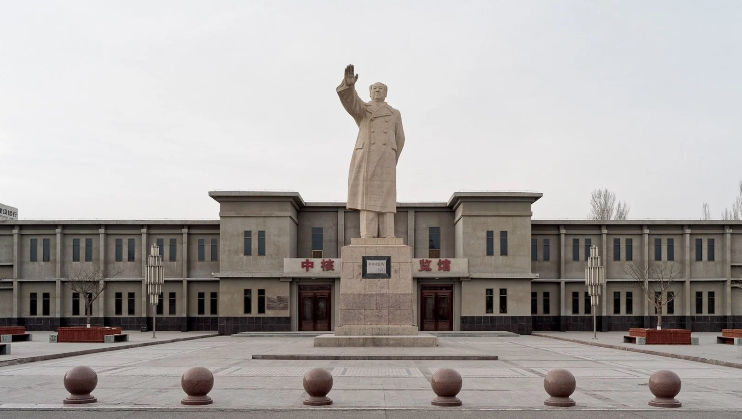 The City Left Behind By China's Nuclear Ambitions