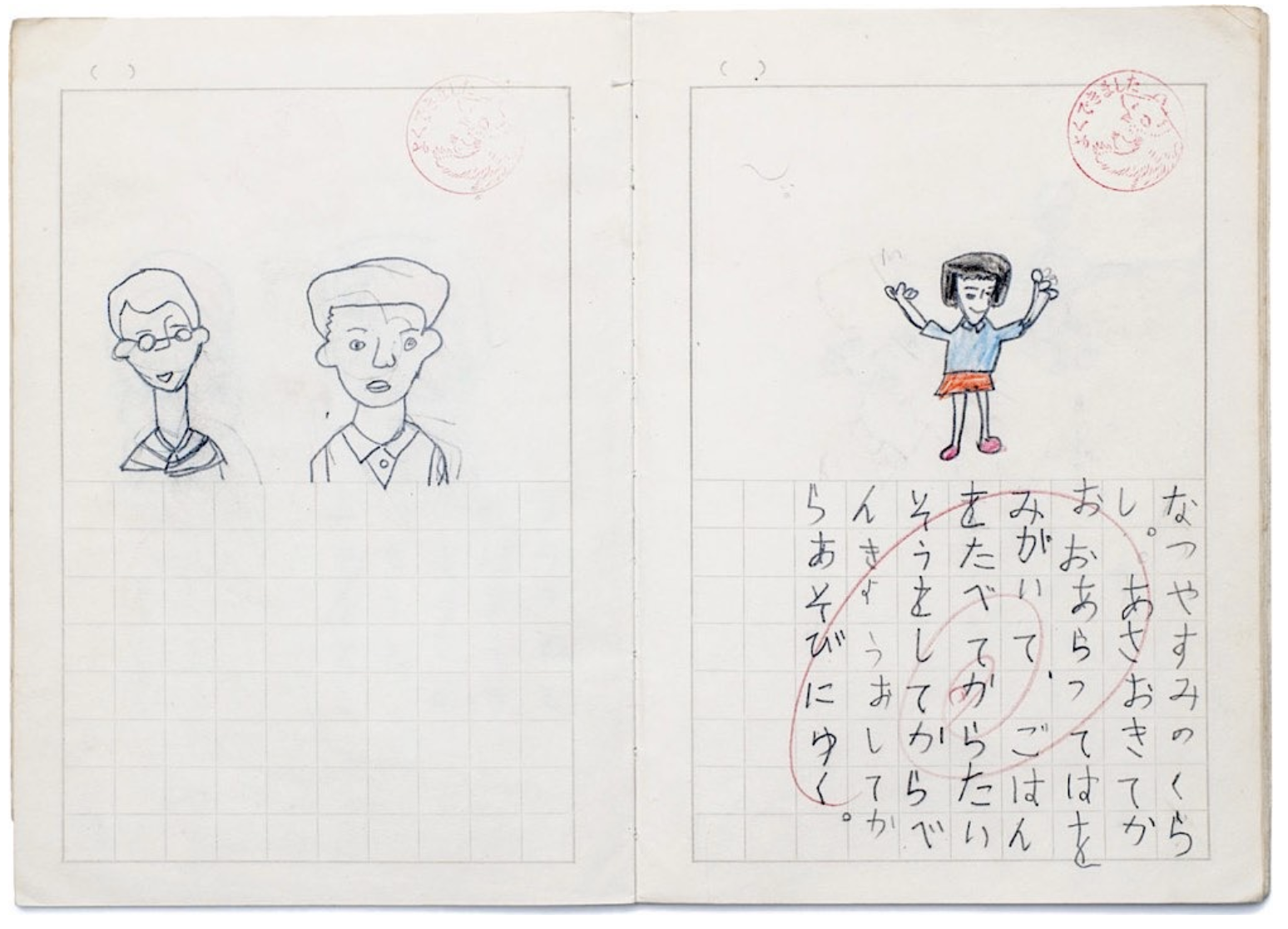 A Collection Of Children's School Notebooks From Around The World