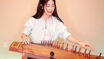 'Old Town Road' As Performed On A Gayageum Is Stunningly Beautiful
