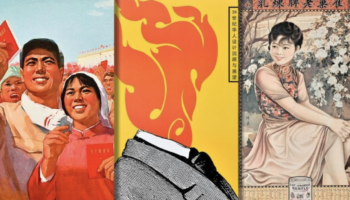 These Vibrant Posters Track The Rise Of China's Economic Might
