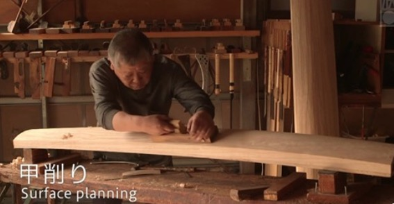 This Traditional Japanese Koto Is An Exquisite Work Of Craftsmanship