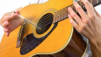 How To Emulate Cello And Violin Sounds On An Acoustic Guitar