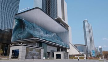 This Art Installation Of A Giant Wave In South Korea Is Honestly Pretty Chill