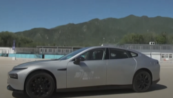 Here's The Snazzy Electric Car From China's Xpeng Motors Dubbed The 'Tesla Killer'