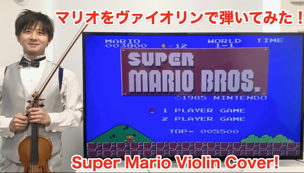 Talented Musician Plays The 'Super Mario Bros' Theme And Sound Effects Using Only The Violin