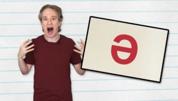 An Easy-To-Understand Breakdown Of Schwa, The Most Common Vowel In English