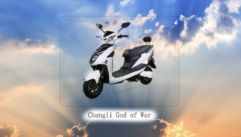 You Need To Take A Moment To Appreciate These Translated Names Of Changli's Scooters