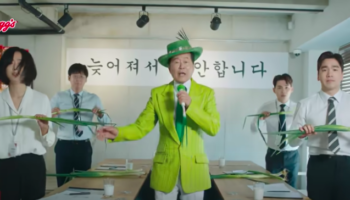 This Green Onion-Flavored Chex Commercial From Kellogg's Is Wonderfully Wacky From Start To Finish