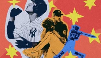 The 2020 MLB Preseason Power Rankings