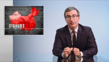 John Oliver Talks About The Horrific Practices The Chinese Government Has Inflicted On The Uighurs