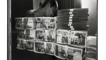 Plunged Into The Intimacy Of The Violent World Of The Yakuza